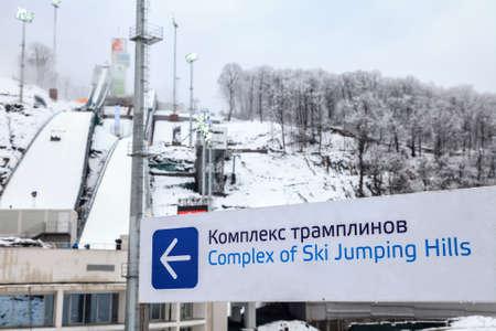 Sochi, Russia - February 2, 2013: Ski jumping at the 2014 Winter Olympics was held at the RusSki Gorki Jumping Center, Krasnaya Polyana, Russia Redactioneel