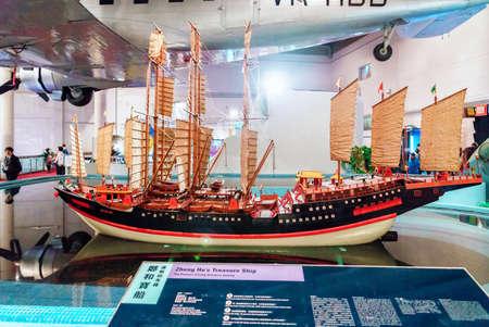 Hong Kong, China - January 20, 2016: Pioneer of long-distance sailing Zheng He's Treasure Ship model in Hong Kong Science Museum. Interior view.