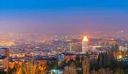 Ankara/Turkey-December 26 2018: City view(Botanical garden and Sheraton Hotel) from Atakule Tower