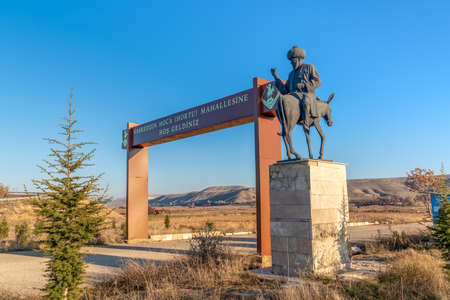 Eskisehir/Turkey-December 8 2018: Symbolic door of Nasrettin Hoca village