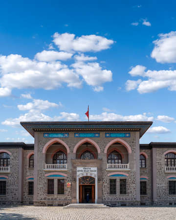 Ankara / Turkey-August 22 2020: The first building of the Grand National Assembly of Turkey in Ankara Stock Photo