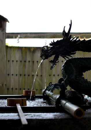 Chozuya of the dragon Stock Photo