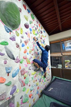 bouldering: Rock climbing in Osaka