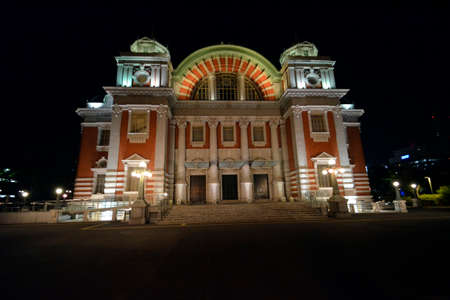 night Public hall in Osaka Stock Photo