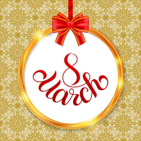Holiday gift card with hand lettering 8 March and bow Illustration