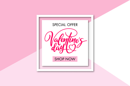 Valentine's day holiday sale banner with lettering. Special offer. Shop now. Template for a banner, poster, shopping, discount, invitation. Vector illustration for your design