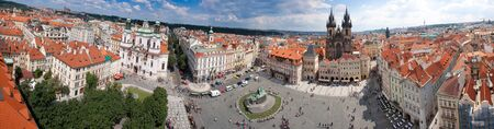 Prague city, one of the most beautiful city in Europe. Panorama. photo