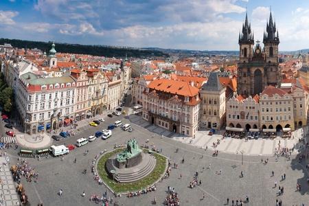 Město Praha, jedno z nejkrásnějších měst v Evropě. Panorama.
