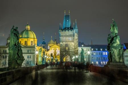 Karlov or charles bridge in Prague at night