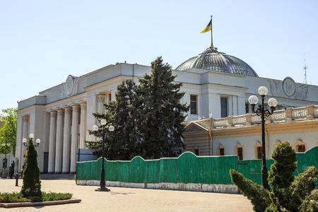 rada: Building of Ukrainian Parliament (Verhovna Rada) in Kyiv Stock Photo