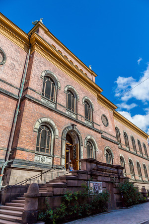 administratively: OSLO, NORWAY - JULY 29: The National Gallery is a gallery. Since 2003 it is administratively a part of the National Museum of Art, Architecture and Design in Norway in Oslo, on July 29, 2014 Editorial