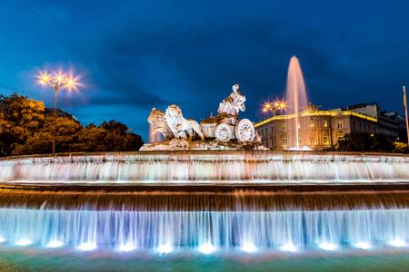 cibeles: Cibeles fountain at Plaza de Cibeles in Madrid in a beautiful summer night, Spain Stock Photo
