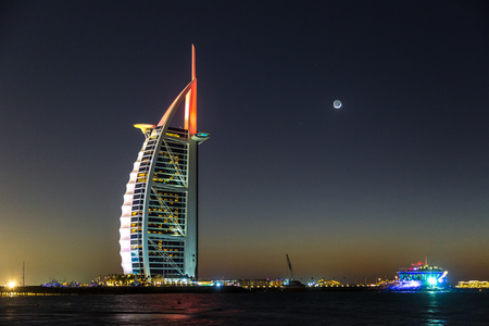 DUBAI, UAE - NOVEMBER 24, 2015:  Seven stars luxury hotel Burj Al Arab. Editorial