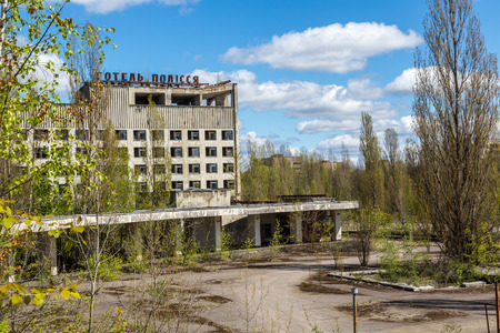 chernobyl: Abandoned city Pripyat, Chernobyl region, Ukraine in a summer day