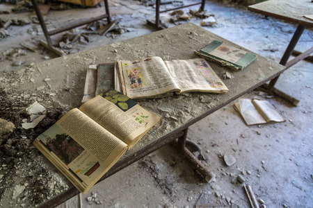 chernobyl: School in Chernobyl, Ukraine in a summer day