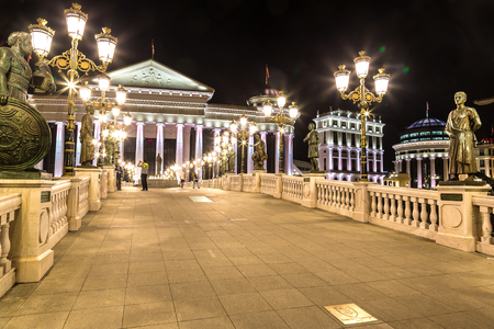 archeology: Museum of archeology and bridge in Skopje in a beautiful summer nigh, Republic of Macedonia