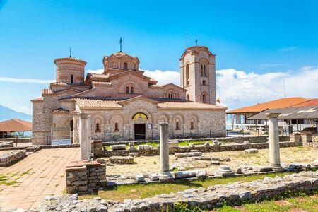 panteleimon: Church of St. Panteleimon in Ohrid in a beautiful summer day, Republic of Macedonia
