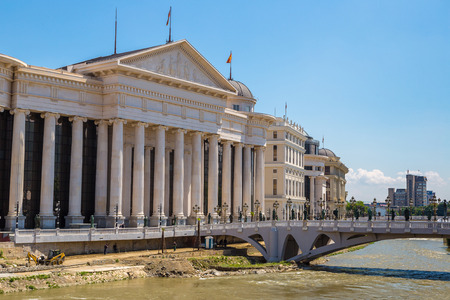 archeology: Museum of archeology and bridge in Skopje in a beautiful summer day, Republic of Macedonia
