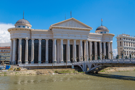 Museum of archeology and bridge in Skopje in a beautiful summer day, Republic of Macedonia