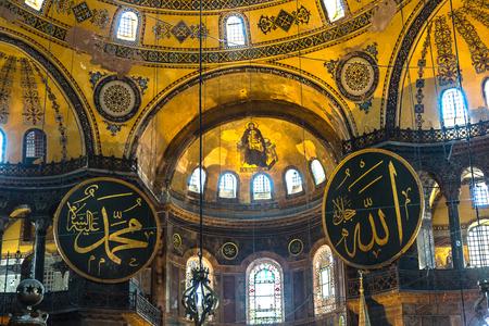 Hagia Sophia interior in Istanbul, Turkey in a beautiful summer day