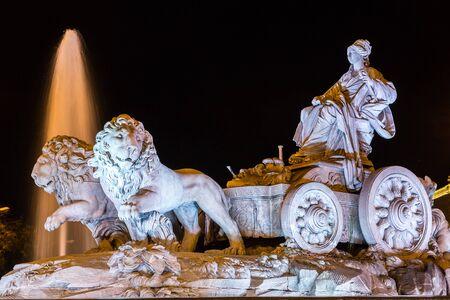 Cibeles fountain at Plaza de Cibeles in Madrid in a beautiful summer night, Spain Stock Photo