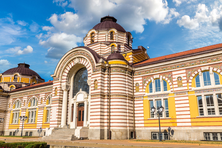 Central public mineral bath house in Sofia, Bulgaria Stok Fotoğraf