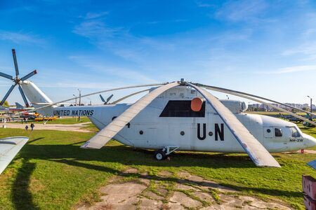 KIEV, UKRAINE - OCTOBER 6, 2018: Soviet helicopter mi-26 in colors United Nations in Kiev National Aviation Museum in a sunny day  in Kiev, Ukraine