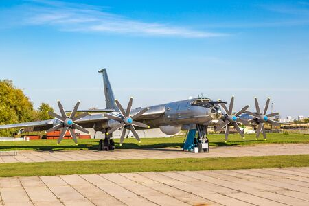 KIEV, UKRAINE - OCTOBER 6, 2018: TU 95 - Tupolev Bomber in Kiev National Aviation Museum in a sunny day next to Zhulyany Airport in Kiev, Ukraine