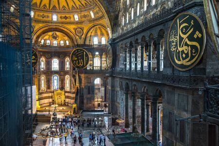 ISTANBUL, TURKEY - JULY 26, 2017: Hagia Sophia interior in Istanbul, Turkey in a beautiful summer day