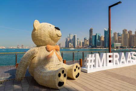 DUBAI, UAE - APRIL 5, 2020: Meraas hashtag sign of A Dubai Based Holding Company on Bluewaters Island, Dubai Marina, Dubai, United Arab Emirates