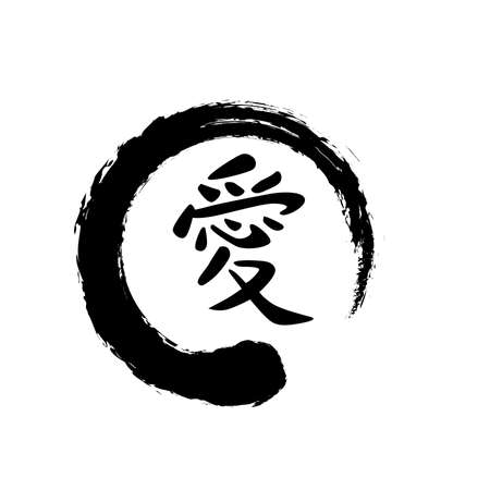 zen symbol with japan sign meaning love