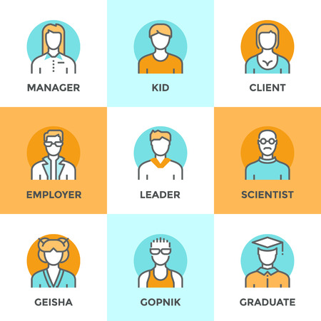 occupations: Line icons set with flat design elements of various business people profession, professional human occupation, basic characters career, stylish avatars. Modern vector pictogram collection concept. Illustration