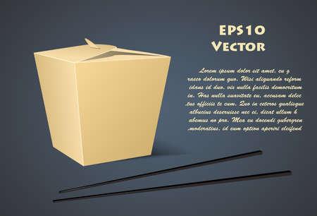 chinese fast food: Caja de comida china con 3d blanco prestados Vectores