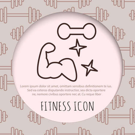 brawn: Fitness line art icon for your design. Vector illusration