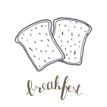 bacon and eggs: Breakfest hand drawn icon over white background. Doodle illustration Illustration