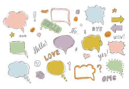speech buble: Speech hand drawn bubbles set