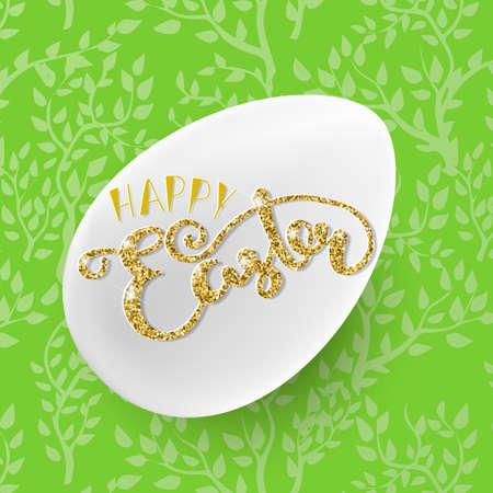 Easter seamless vector pattern with white egg. Illustration