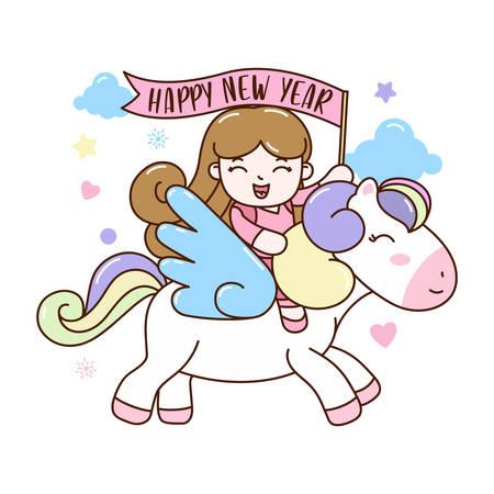 Cute Girl Ride Pegasus, celebrate happy new year. Vector Illustration.