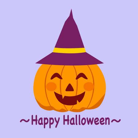 Cute Halloween pumpkin wearing a witch hat. Happy Halloween festival concept vector illustration.