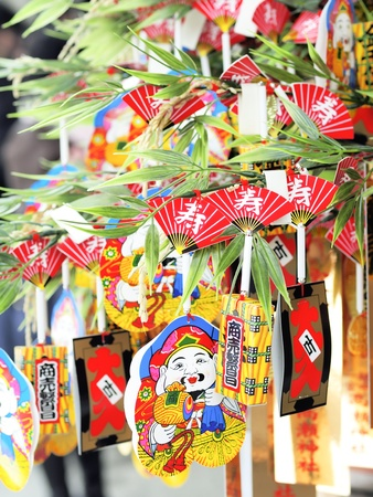 Japanese new years good luck charm ornament Stock Photo - 17458352