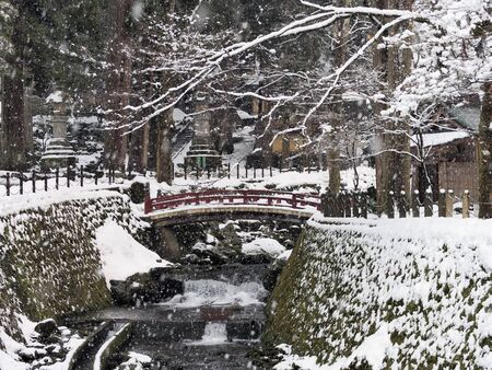 snowing river