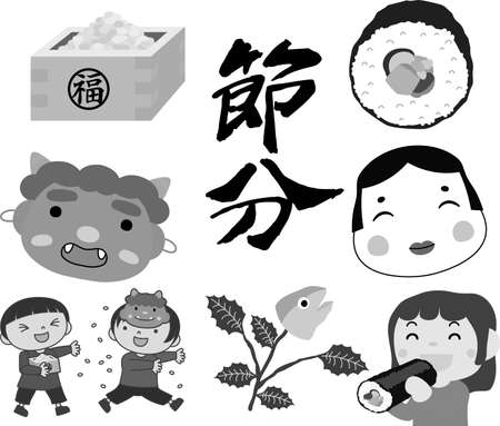 This is an illustration of the Japanese Spring Festival called Setsubun. 向量圖像