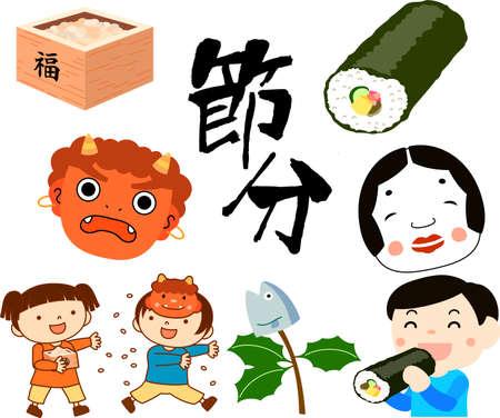 Ceci est une illustration de la fête du printemps japonaise appelée Setsubun.