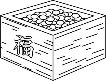 Il s'agit d'une illustration d'une boîte contenant du soja utilisé pour des événements japonais appelés Setsubun. Vecteurs