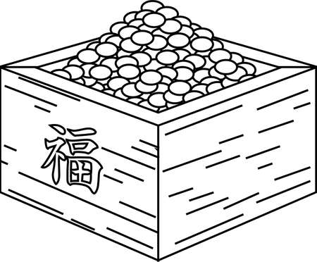 This is an illustration of a box containing soybeans used for Japanese events called Setsubun. Фото со стока - 116078336