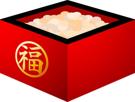 This is an illustration of a box containing soybeans used for Japanese events called Setsubun.