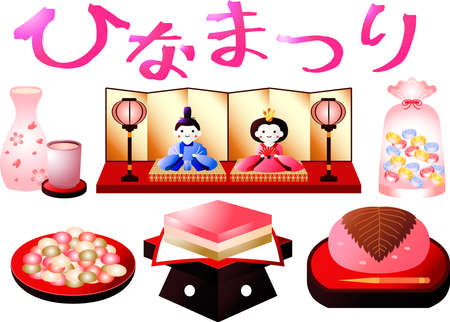 This is an illustration set of festivals for Japanese girls called hinamatsuri.