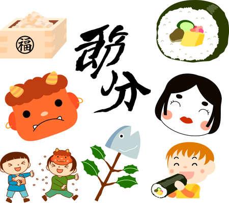 Esta es una ilustración del Festival de Primavera japonés llamado Setsubun.