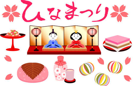 This is an illustration set of festivals for Japanese girls called hinamatsuri.