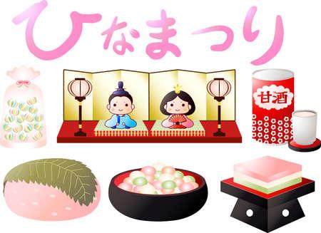 This is an illustration set of festivals for Japanese girls called hinamatsuri. Archivio Fotografico - 116133193